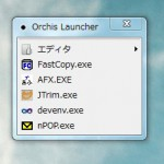 定番メニュー型ランチャー「Orchis 」