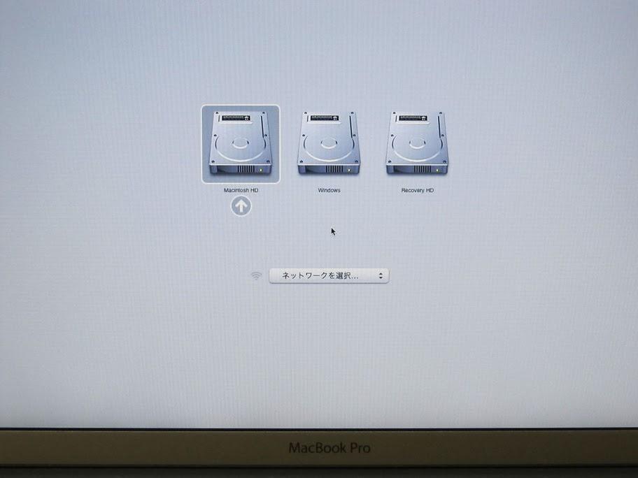 mac pro efi ファームウェア アップデート