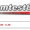 メモリの不具合をチェックする「Memtest86+」