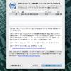「Flashback」削除ツールを含む「Java for OS X 2012-003」公開