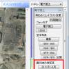 地図画像プラグインに対応した「カシミール3D v8.9.6」公開