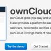 自前Dropboxが構築できる「ownCloud 3.0.1」、最初のコマーシャルリリース
