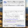 「Mac OS X 10.7.4」公開