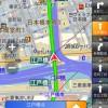 iPhone用地図アプリ「MapFan+」公開