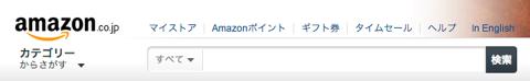 Amazon co jp 通販  ファッション 家電から食品まで 無料配送