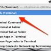 LaunchBar 5.4.1で「Terminal」が検索できなくなった場合の対策