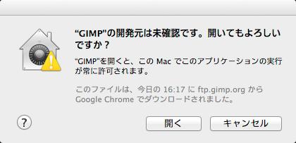 gimp_ok
