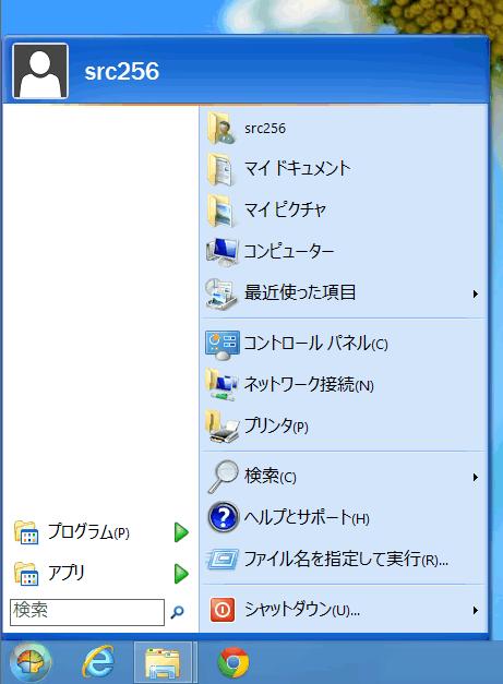 startmenu_xp