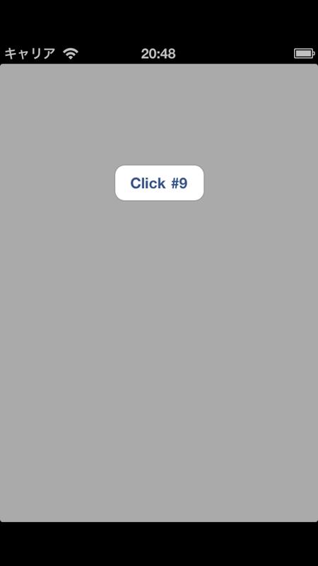 IOSシミュレータのスクリーンショット 2013 03 08 20 48 56