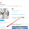 iOS用2chブラウザ「3tch」アップデートされる!!