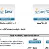 「Java 7 Update 17」公開