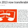 米国でOffice 2013ライセンスが移動可能になった模様
