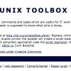 UNIXコマンドラインツールのチートシート「UNIX TOOLBOX」