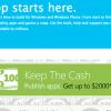 マイクロソフト苦肉の策の「Keep The Cash」キャンペーン展開中