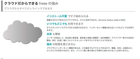 Free spec