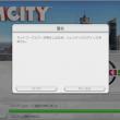 blogsimcity_error.png