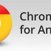 自動全画面表示機能を搭載したiOS用「Chrome v26.0.1410.50」公開