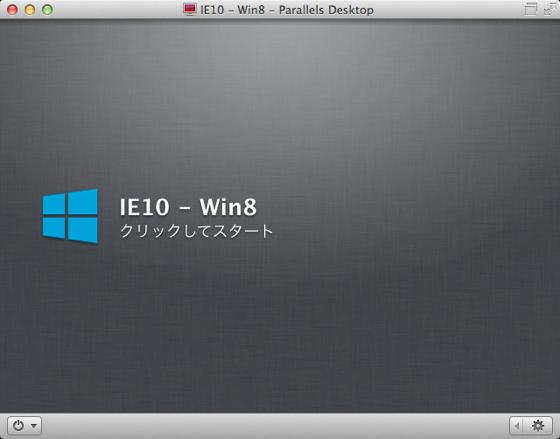 IE10  Win8