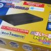 Mac mini 2012のTime Machine用に「2.5SATA はい~るKIT ベーシック USB3.0 NV-HS213U3」を購入