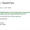 Apple TVの脱獄ツール「Seas0nPass」