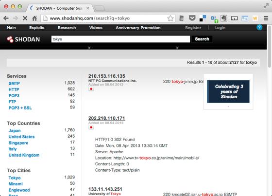 SHODAN  Computer Search Engine 1