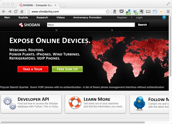 SHODAN  Computer Search Engine