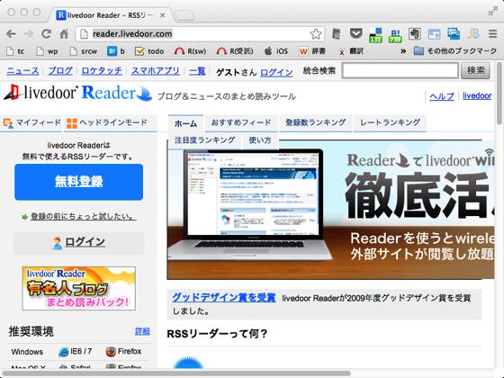 Livedoor Reader