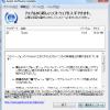 「iTunes 11.0.3」リリース