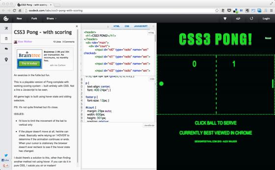 CSS3 Pong