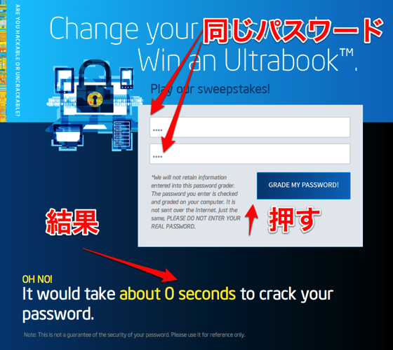 How Strong is Your Password 1