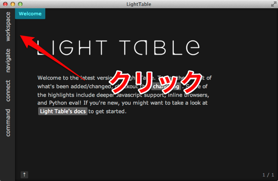LightTable 1