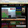 アグレッシブなWebデザインで知られる愛生会病院のホームページが閉鎖へ
