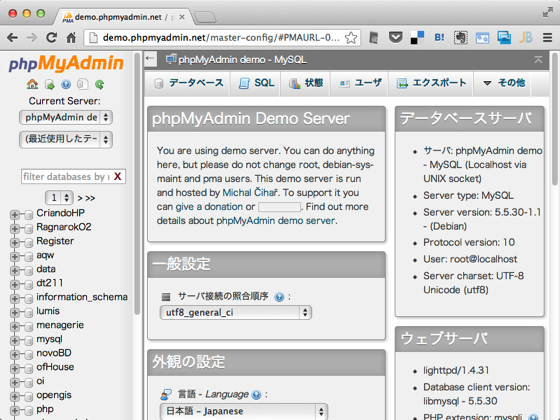 Demo phpmyadmin net  phpMyAdmin demo  MySQL | phpMyAdmin 4 1 dev