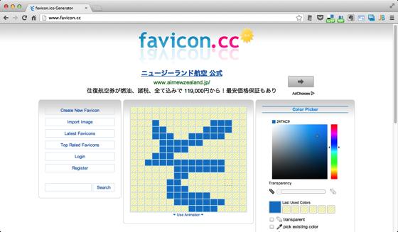 Favicon ico Generator 1