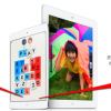 Apple、iPad、iPod touchなどの価格を改定し大幅値上げ