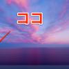【速報】Windows 8.1で待望のスタートボタン復活へ!!