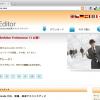 「EmEditor 13.0」リリース