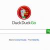 匿名検索エンジン「DuckDuckGo」とは