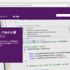 Microsoft「Visual Studio 2013 Preview」「Visual Studio 2012 Update 3」を公開