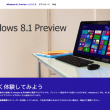 blogWindows-8.1-Preview.png