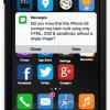 【大予言】iPhone5SとiOS7はこうなるというモックアップ