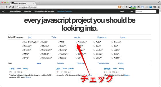 JavascriptOO com 1