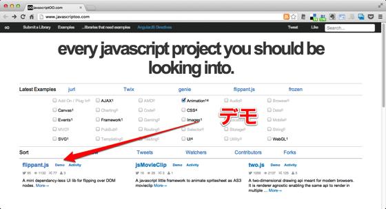 JavascriptOO com 2