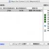 「Macs Fan Control」でオーバーヒート対策