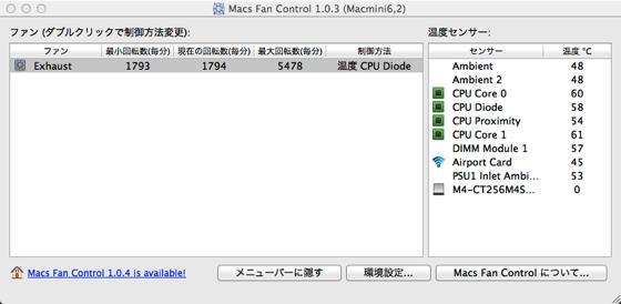Fan: Mac Fan Control