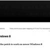 32 bit版Windowsで4GB超メモリを利用可能にする「PAE patch」がWindows 8に対応