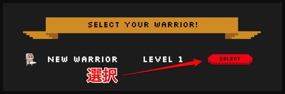 RubyWarrior  Bloc 2