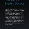 Nexus 7に「Android 4.3」キタ━(゚∀゚)━!