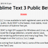 「Sublime Text 3 Public Beta」公開