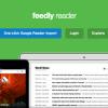 Googleリーダーの乗り換え先は「Feedly」に決定!!